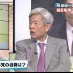 NEWS23 籠池氏「昭恵夫人から百万円」注目の証人喚問を詳しく 20170323