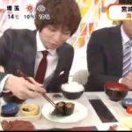 めざましテレビ 20170323
