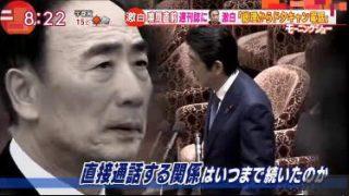 羽鳥慎一モーニングショー 20170323