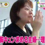 ノンストップ!【サミット スキンシップゼロ夫婦▽少女漫画にときめく主婦】 20170324