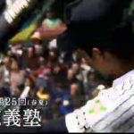 SPORTSウォッチャー▽センバツ高校野球▽大相撲春場所▽プロ野球最新情報 20170324
