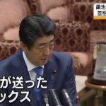 週刊 ニュース深読み 20170325