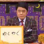 出没!アド街ック天国~川崎~ 20170325