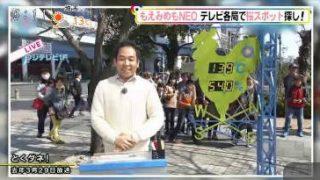 新・週刊フジテレビ批評 20170325