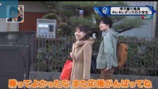 新・情報7daysニュースキャスター 20170325