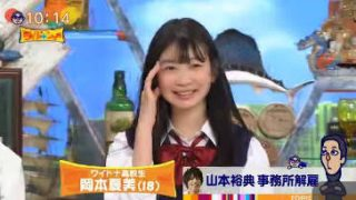 ワイドナショー【エレカシ宮本が初登場!乙武&指原】 20170326