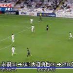 日本サッカー応援宣言 やべっちFC 20170326
