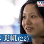 Get Sports「W杯最終予選3/28(火)タイ戦へ!ハリルJAPANを徹底検証」 20170326