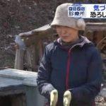 ゆうがたサテライト【医療特集…脂肪肝で肝臓がんに!?】 20170327