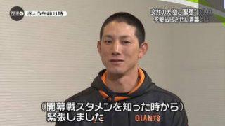 NEWS ZERO 高校生が雪崩に巻き込まれ8人心肺停止▽櫻井翔 20170327