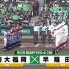 NEWS23 最新)栃木・那須で雪崩、高校生多数巻き込まれる 表層雪崩か? 20170327
