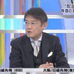 Newsモーニングサテライト【SNSトップが意識する「人間関係の作り方」】 20170328