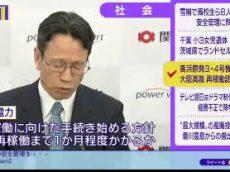 ニュースチェック11 20170328