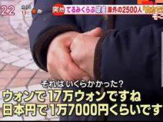 羽鳥慎一モーニングショー 20170328