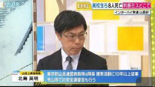 直撃LIVE グッディ! 20170328