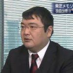 WBS▽東京電力…東芝…JA全農…待ったなし改革裏側▽牛丼もラーメンも低糖質!? 20170328