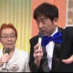 開運!なんでも鑑定団 20170328