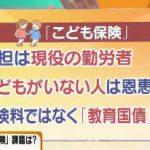 """ゆうがたサテライト【""""もやし危機""""の真相とは】 20170329"""