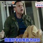 めざましテレビ 20170329