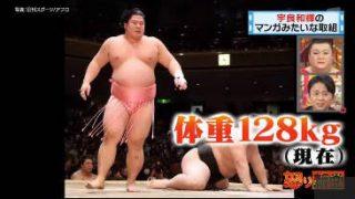 (終)マツコ&有吉の怒り新党 20170329