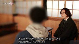 ハートネットTV「生きるためのTV▽仕事がつらい、死にたい、働くって何?」 20170329