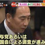 羽鳥慎一モーニングショー 20170330