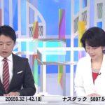 Newsモーニングサテライト【人事部にIT化の波がやってきた】 20170330
