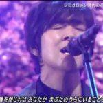 ミュージックステーション 3時間スペシャル 20170331