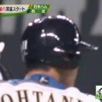 SPORTSウォッチャー▽プロ野球開幕 20170331