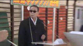 タモリ倶楽部 20170331