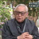 報道ステーション 20170331
