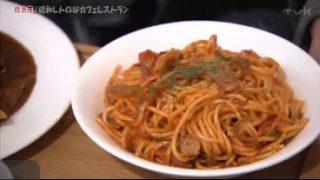 あっぱれ!KANAGAWA大行進「厚木市」 20170401