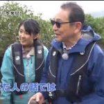 ブラタモリ「#68 奄美の海」 20170401