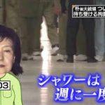 新・情報7daysニュースキャスター 20170401