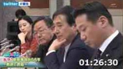 朝まで生テレビ! 20170331