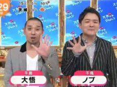 めざましテレビ 20170403