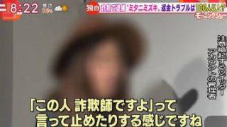 羽鳥慎一モーニングショー 20170403