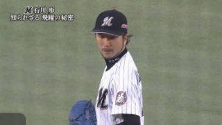 SPORTSウォッチャー▽メジャーリーグ!!田中将大が開幕戦に先発登板!! 20170403