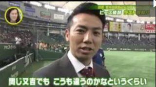 SPORTSウォッチャー▽MCピース綾部卒業! 20170402