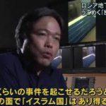 報道ステーション 20170404