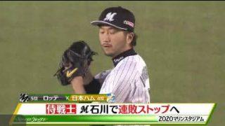 SPORTSウォッチャー▽菅野vs筒香!侍戦士熱闘!&MLBダルビッシュ先発 20170404