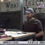 Newsモーニングサテライト【日本の職人をリスペクト 米製造業復活への道】 20170404