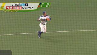 SPORTSウォッチャー▽巨人×DeNA▽フィギュア日本代表会見に羽生登場! 20170405