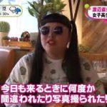 ノンストップ!【内海桂子94歳骨折から舞台復帰▽SNS話題みくぴ▽バリ新魅力】 20170406