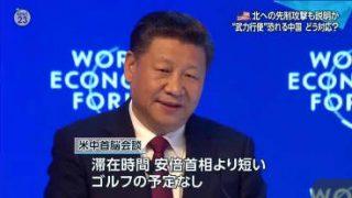 """NEWS23 業者""""居座り""""で大もめ…韓国にも市場移転問題があった 20170406"""