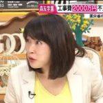 直撃LIVE グッディ! 20170407