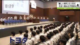 週刊 ニュース深読み「外国人労働者100万人 人手不足ニッポンを救う!?」 20170408