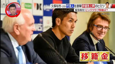 Going! Sports&News 20170408