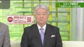 SPORTSウォッチャー▽新MCビビる大木がスポーツキャスター初挑戦! 20170408