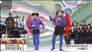 NHKのど自慢「北海道伊達市」 20170409